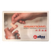 "allpa first aid box type ""smal"", for car / boat / caravan"